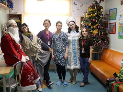 помощь в больницах новогодние поздравления